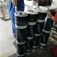 SBS改性沥青防水卷材 屋面防水材料 山东生产供应
