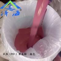 水性聚氨防水涂料 彩色951聚氨酯涂料 防水、防潮涂料