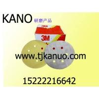 天津生產加工3M236U背絨背膠6寸6孔圓盤砂紙片