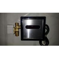感应淋浴控制器,洗澡节水器