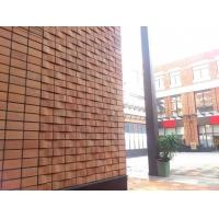 供应烧结砖、异型定制陶土砖,、广场砖