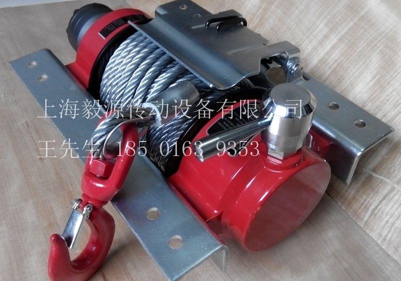上海道路救援车专用绞盘 清障车绞盘 液压绞盘批发