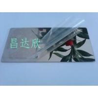 专业生产电镀PVC塑胶镜片、PVC镀镍镜片、镀镍镜面PVC