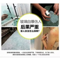 深圳淋浴房防爆膜/安全防爆膜/玻璃贴膜