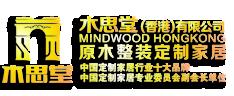 木思堂(香港)有限公司