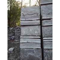 外墙蘑菇石黑石英蘑菇石外墙砖|黑色蘑菇石围墙文化石
