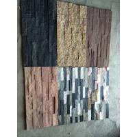 天然文化石粉砂岩文化石外墙砖