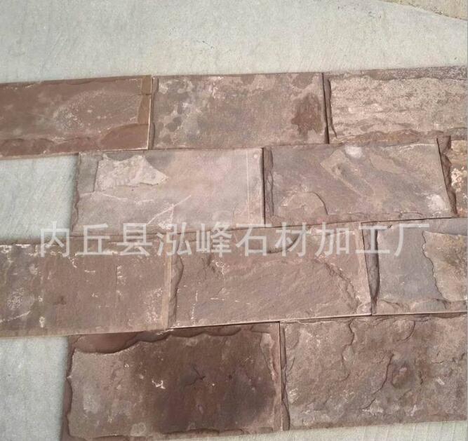 供应咖啡色外墙砖|咖啡色蘑菇石|咖啡色文化石墙面砖