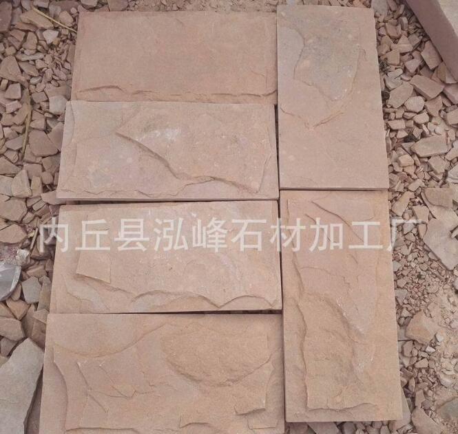 外墙装饰文化石_河北邢台文化石_供应高粱红文化石