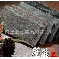 蘑菇石 天然建筑石材蘑菇石定制各种规格批发量大从优