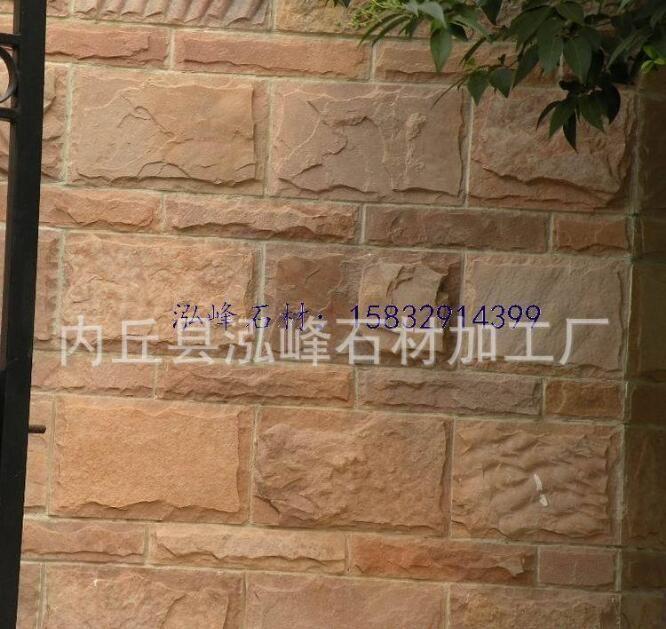河北天然文化石厂家批发 粉砂岩蘑菇石 粉红色砂岩石材文化砖