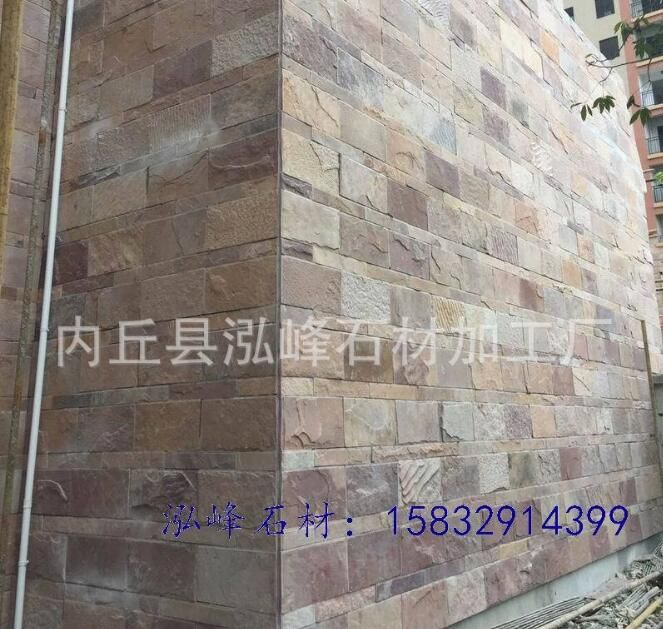 厂家红色文化石 红色文化石价格 红色板岩流水文化石