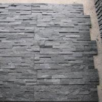 黑色文化石 黑色蘑菇石 黑石英蘑菇石外墙砖