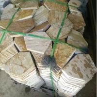 厂家黄色文化石黄木纹蘑菇石 黄木纹文化石 黄木纹冰裂纹