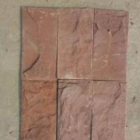 河北文化石灰石英蘑菇石杂色木纹文化石