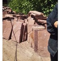 厂家直销外墙蘑菇石砂岩蘑菇石文化砖