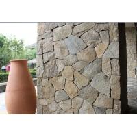 朝阳蘑菇石厂家砂岩文化砖