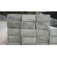 厂家供应天然板岩蘑菇石 绿石英蘑菇石 天然石材绿石英文化石