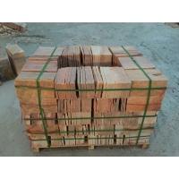 厂家批发河北蘑菇石黄木纹蘑菇石蘑菇砖