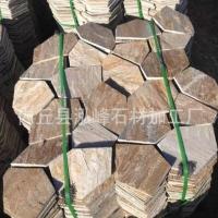 厂家直销 冰裂纹碎拼 乱形片石 园林石板 锈色石板 产地供应