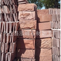 批量生产天然蘑菇石高粱红文化石文化砖
