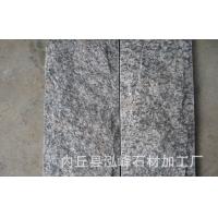 河北文化石粉石英文化石红砂岩蘑菇石厂家