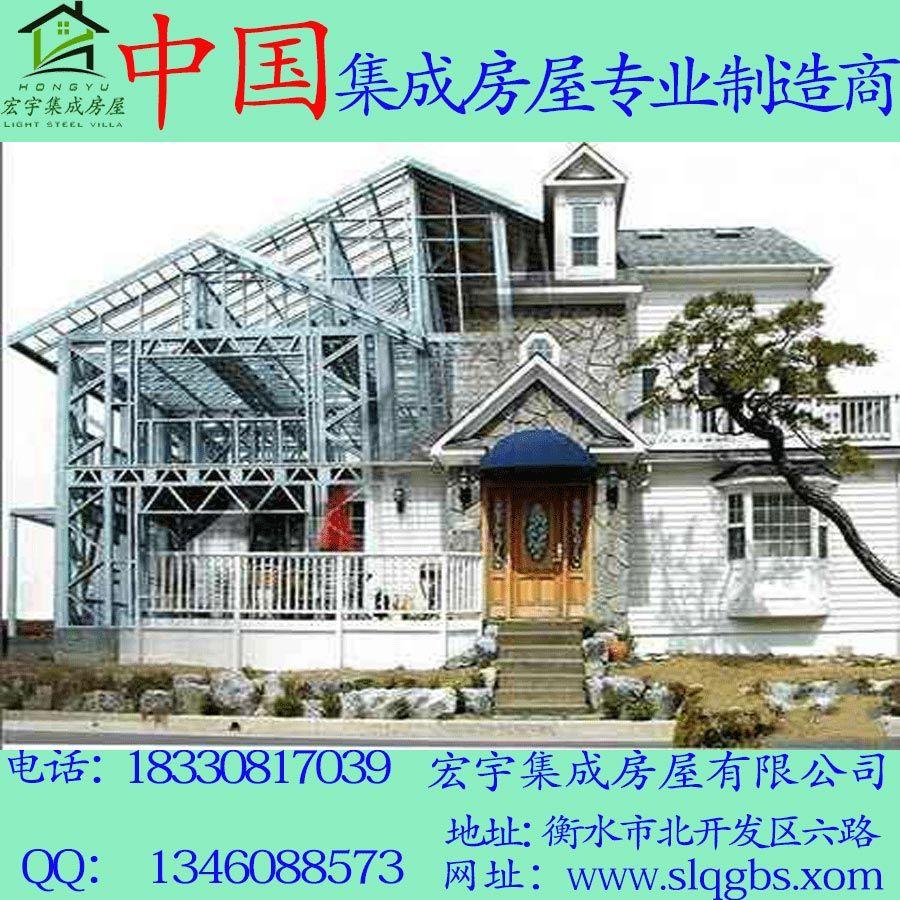 轻钢别墅自建 1500每平米