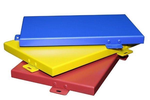 铝单板,定制铝单板