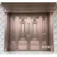 步丹铜门不锈钢镀铜门四开别墅大门高端定制