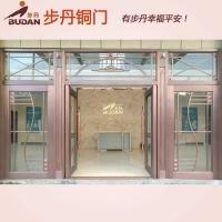 步丹铜门不锈钢镀铜玻璃门酒店商铺门高端定制