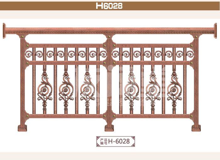 金鼎昊晟h6028铜钢铝艺楼梯扶手别墅欧式护栏不锈钢庭院围栏
