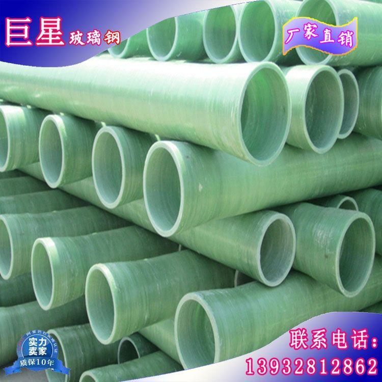 玻璃钢电缆通风压力管 高强度夹砂电缆管 电力穿线管 大量现货