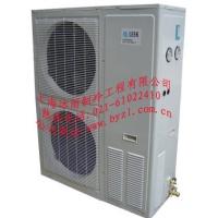 冷凝器,制冷设备