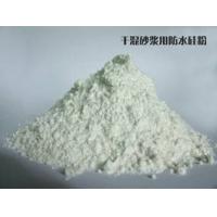 砂浆用有机硅防水剂010-51665910