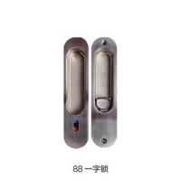 川居门窗-配件展示 88一字锁