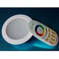 RGBW全彩调光筒灯 4寸 12W