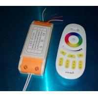 RGB+白光调色温调光一体化控制电源18W