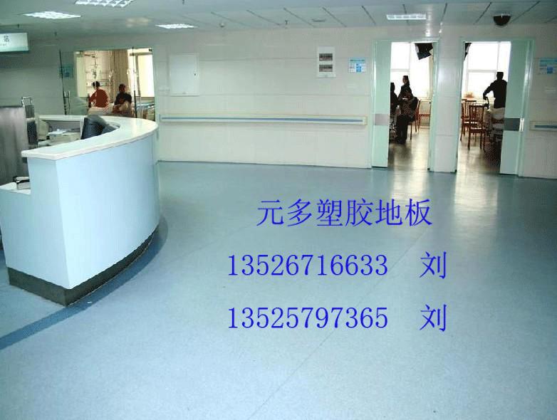 塑胶地板的价格,塑胶地板的厂家
