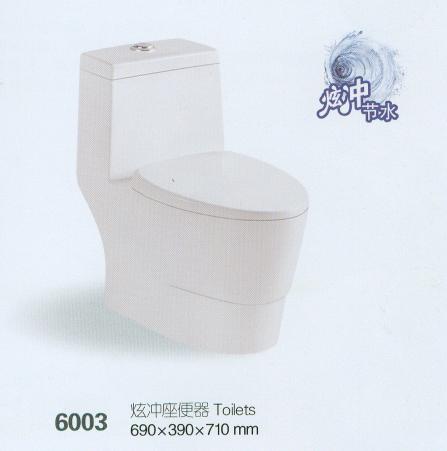 箭牌卫浴(台湾)连体坐便器