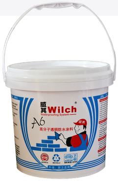A6高分子透明防水涂料 透明防水 防水涂料 A6
