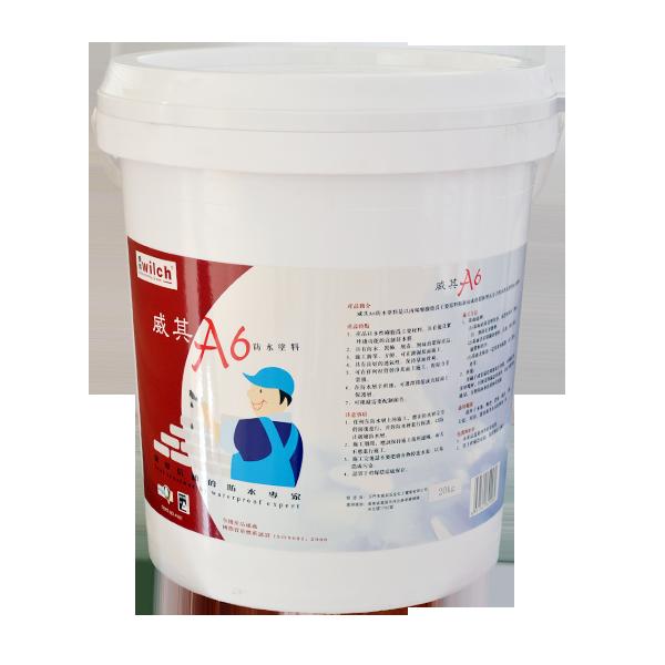 A6丙烯酸单组份防水涂料 丙烯酸防水 防水涂料 面墙防水