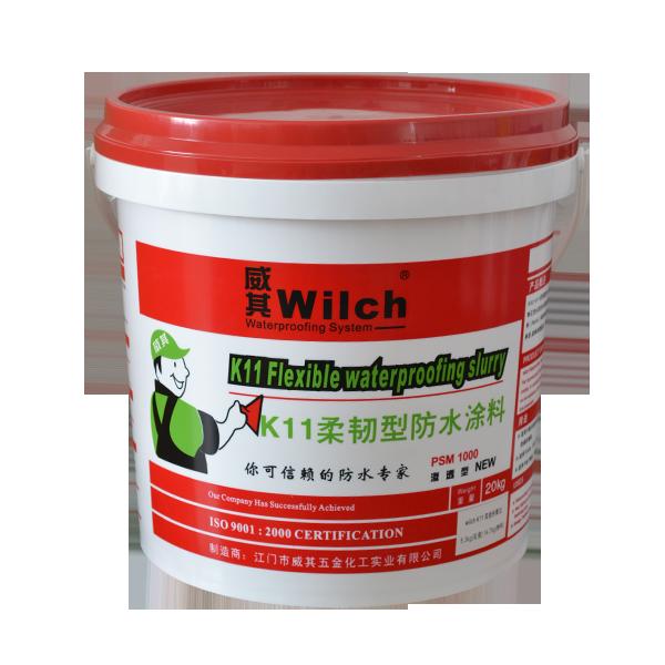 K11聚合物水泥基防水涂料 防水涂料 K11方式  柔性防水