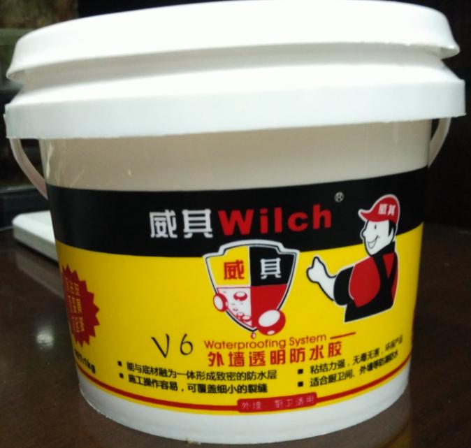V6丙烯酸单组份防水涂料 丙烯酸防水 防水涂料 面墙防水