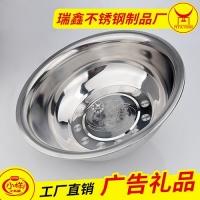 潮州小钢盆 牛奶厂乳业乳酸菌促销赠品不锈钢小盆子