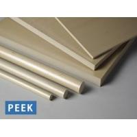 德国进口PEEK板材本色 黑色PEEK材料 圆棒 聚醚醚酮板