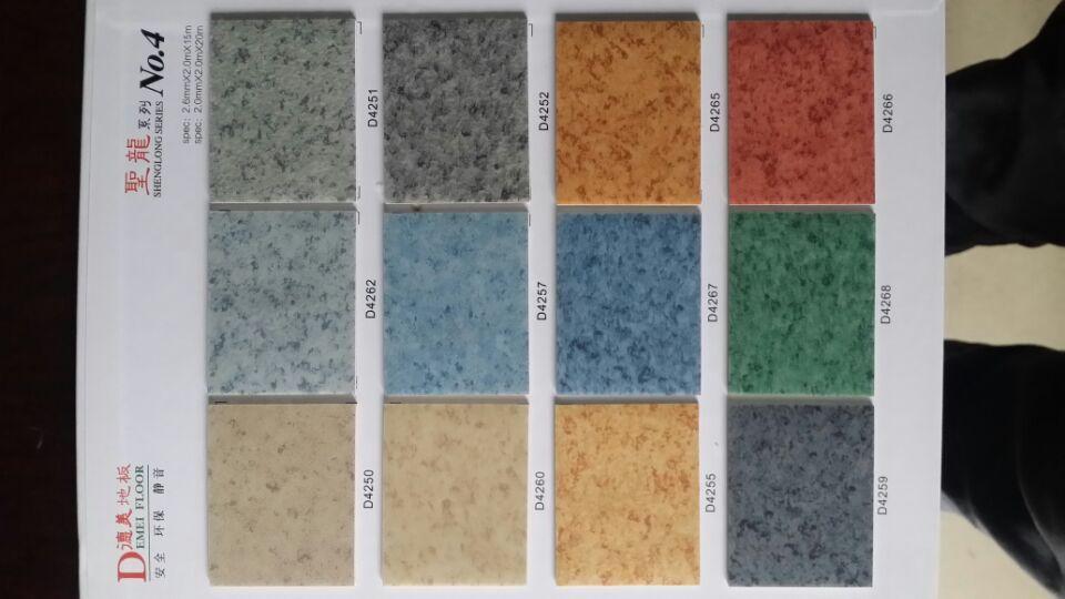 德美PVC地板