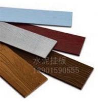 泰国琛兰水泥挂板/木丝水泥板/植物纤维水泥外墙挂板