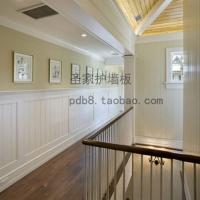 供应美式护墙板 欧式墙裙 护墙板室内外装修厂家直销