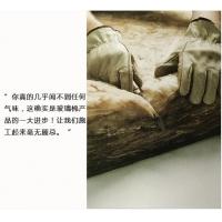 南京可耐福保温板_吸声隔音棉_保温材料专用棉板