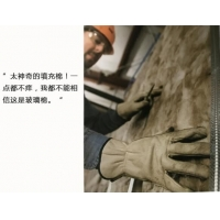 可耐福保温板_吸声隔墙棉_环保玻璃棉板埃克陶进口
